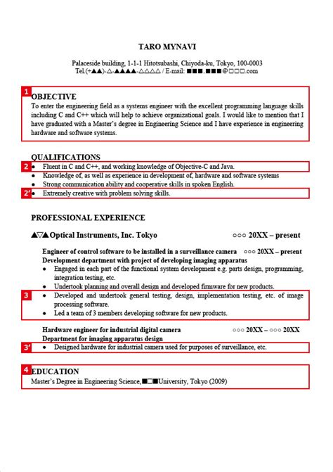Skills Used For Resume by Skill Used In Resume Skills Used For Resume Keywords To