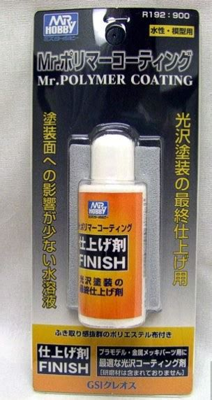 Mr Spare Bottle 80 Ml Mr Hobby mr hobby gsi r192 gsi creos mr polymer coating finish