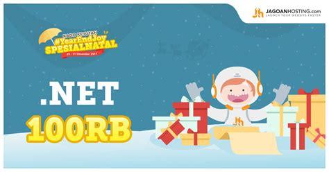 del kode murah telkomsel desember 2017 promo spesial natal 2017 domain murah net 100rb