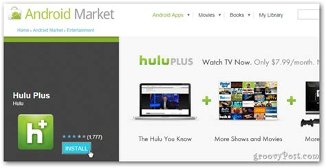 hulu for android hulu plus for android look