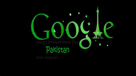 google wallpaper of the day 14 august independence day pakistan google wallpaper