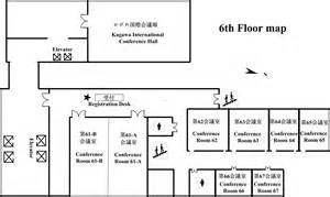 floor map of conference rooms ieee icma2013