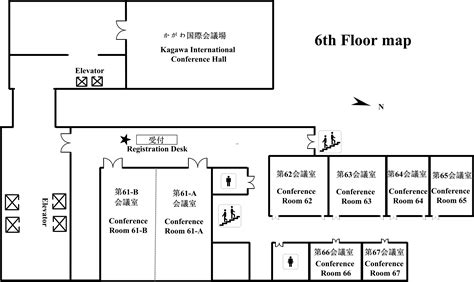 room mapping floor map of conference rooms ieee icma2013