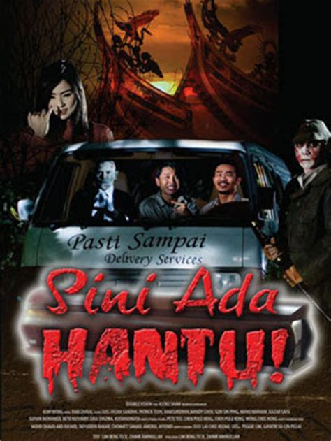 film hantu cina kua 4 life malaysian ghost movies review