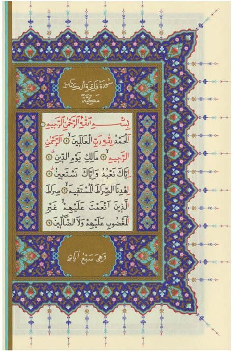 quran collection al quran al kareem mushaf al tawafiq