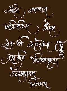 tattoo fonts in tamil 40 best tamil writing tattoos images on design