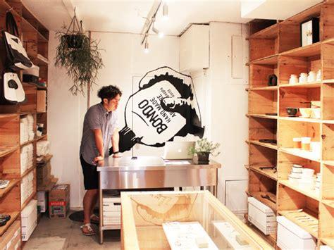 Handmade Shop - bondo handmade store 187 polkaros