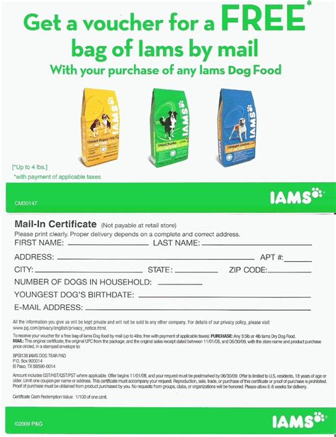 iams dog food coupons free printable printable coupon iams dog food 2017 2018 best cars reviews