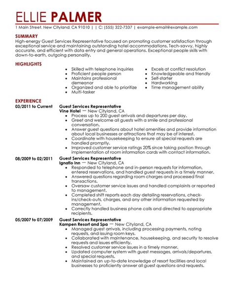 Hospitality Front Desk Resume   Student Resume Template