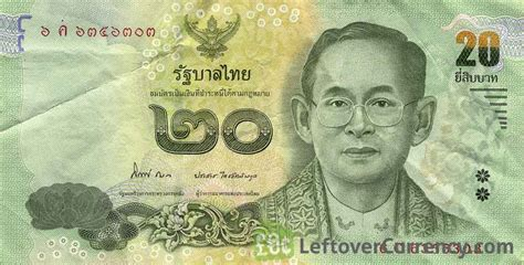 currency converter thai baht thb rechner magiamax ml