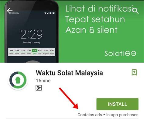 Aplikasi Pembuat Iklan Tv   cradle tv google play kini melabelkan aplikasi yang