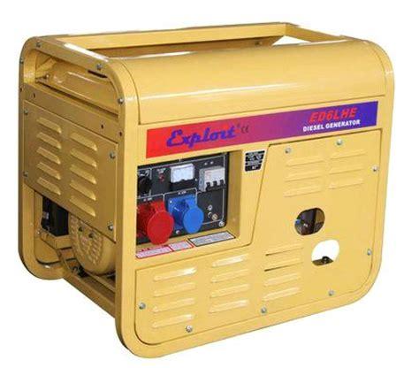 diesel generator small generator portable generator
