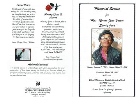 obituary for norma quot sporty jean quot devaughn brown