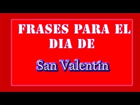 imagenes con frases por el dia de san valentin frases por el dia de san valentin frases para el dia de