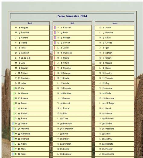 Calendrier R C Kouba 2014 Pin Afficherle Calendrier 1er Semestre 2008 On