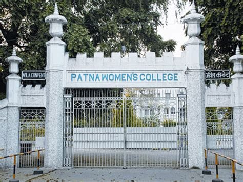 Patna Mba Admission by Patna S College B Ed Admission 2017 Form Admit