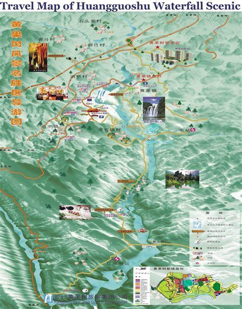 travel map  huangguoshu waterfall scenic area
