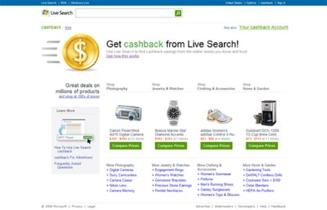 Wink Free Search Searching The Free Encyclopedia