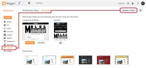 free download tutorial blogger lengkap cara mendownload back up template lengkap blog sendiri