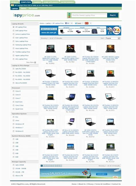 price list computers online computer shop notebook latest hp laptops price list in india updated in last 24
