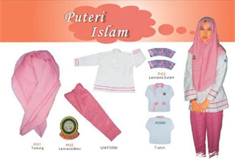 Baju Kawad Pemimpin Puteri Islam puteri islam smk kgv 2012