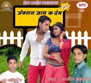 Bhojpuri songs hit bhojpuri video songs download new bhojpuri songs