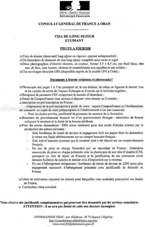 Lettre De Motivation Visa Cus Oran 2011 06 07 Dossier Fourn Cus Algerie