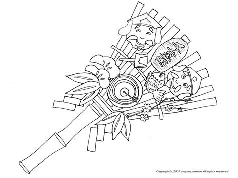 rake coloring pages