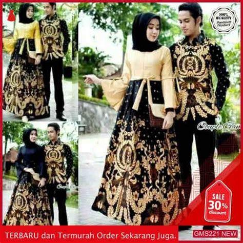 gms sjhrtc couple  couple batik motif