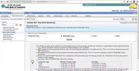 sbt bank net banking sbt to sbi money transfer