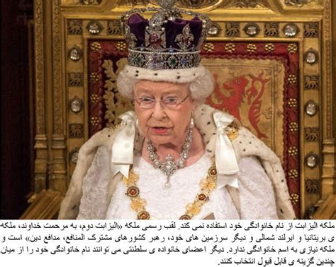 elizabeth ii last name the fascinating things you never knew about queen elizabeth ii news page 21
