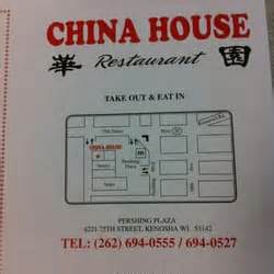 china house kenosha china house restaurant chinese kenosha wi reviews photos yelp