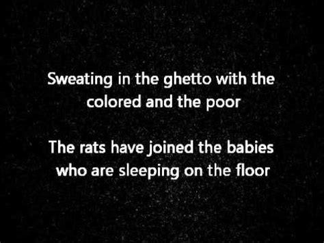 On The Patio Lyrics by Outside Of A Small Circle Of Friends Phil Ochs Lyrics