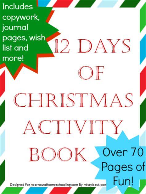 printable christmas activity book subscriber freebie 12 days of christmas activity book