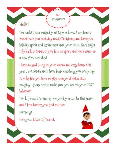 printable elf welcome letter instant download elf on the shelf printable pack 4