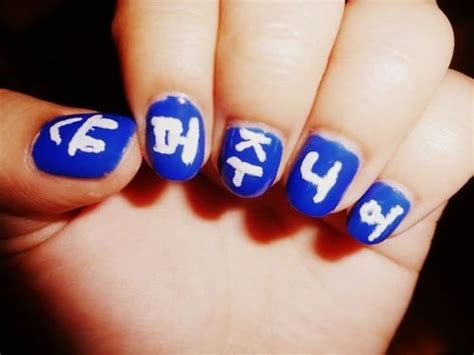 Suju Creative 5 17 best images about kpop korean nails on