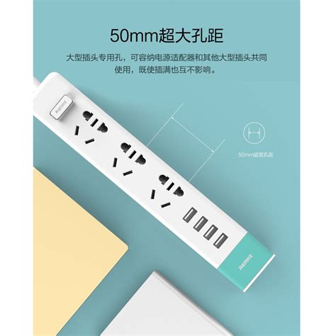 Remax Series Ports Usb Hub Charger And Electric Ru S2 Ru S3 Remax Series Ru S2 4 Ports Usb Hub Charger And 3