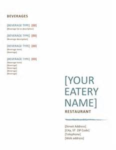 restaurant menu template free word restaurant menu template brochure templates