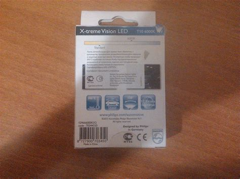 philips lada led leds w5w t10 philips x treme vision led 6000k logbook