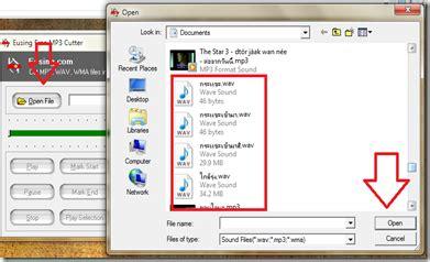 download mp3 wma cutter 3 00 07 free download review at ต ดเส ยงเพลง mp3 wav wma ด วย eusing free mp3 cutter