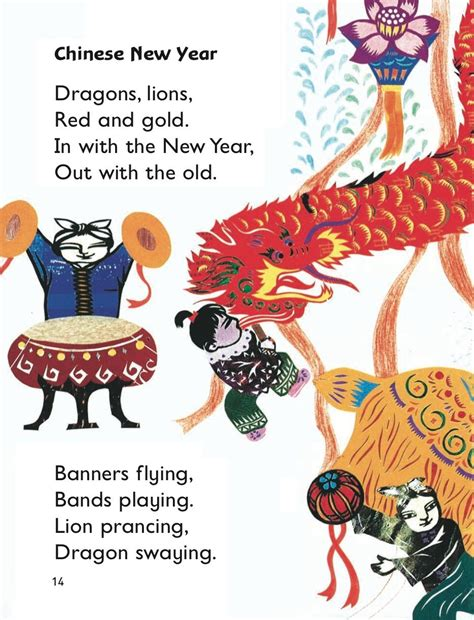 new year poems about dragons special days poem new year for school