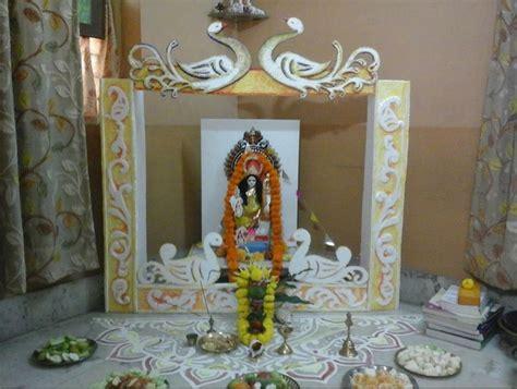 saraswati puja decoration saraswati pooja pooja rooms