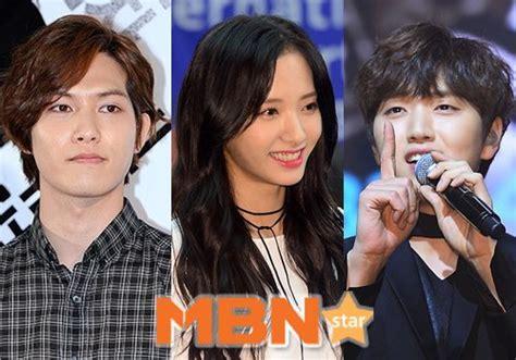 drakorindo girl generation 1979 lee jong hyun and bona cast for kbs drama quot girls