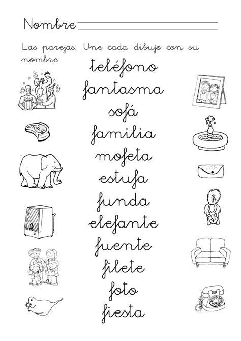 imprimir dibujos con la letra f proyecto habla m letra f