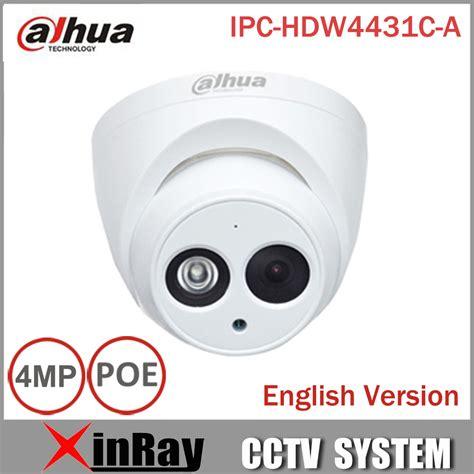 Dijamin Cctv Hd Mini Ir Dome Built In 3 6mm Lens Hac Hdw1100r S3 dahua ipc hdw4431c a poe network ir mini dome ip
