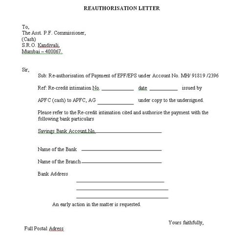 pf hearing authorization letter format epf refund and bank account problems be money aware