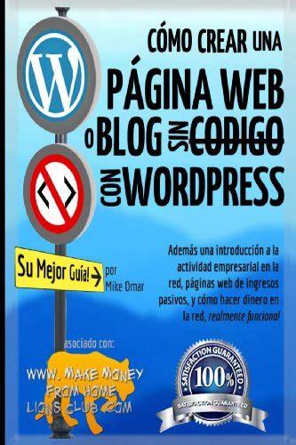 Make Money Online Lions Club - c 243 mo crear una p 225 gina web o blog con wordpress sin c 243 digo en su propio dominio