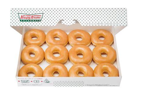 donuts krispy kreme krispy kreme sells for 1 35 billion equivalent to 1 8