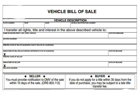 template of vehicle bill of sale sle vehicle bill of sale form 8 free