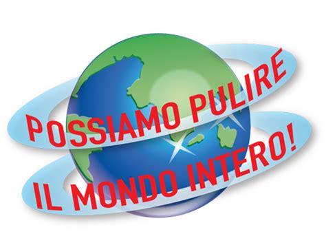 pulizie uffici torino pulizie uffici palestre locali pubblici e commerciali